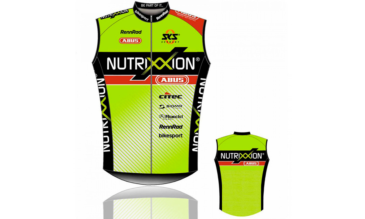 Ветрозащитная жилетка Nutrixxion 4Fun Team