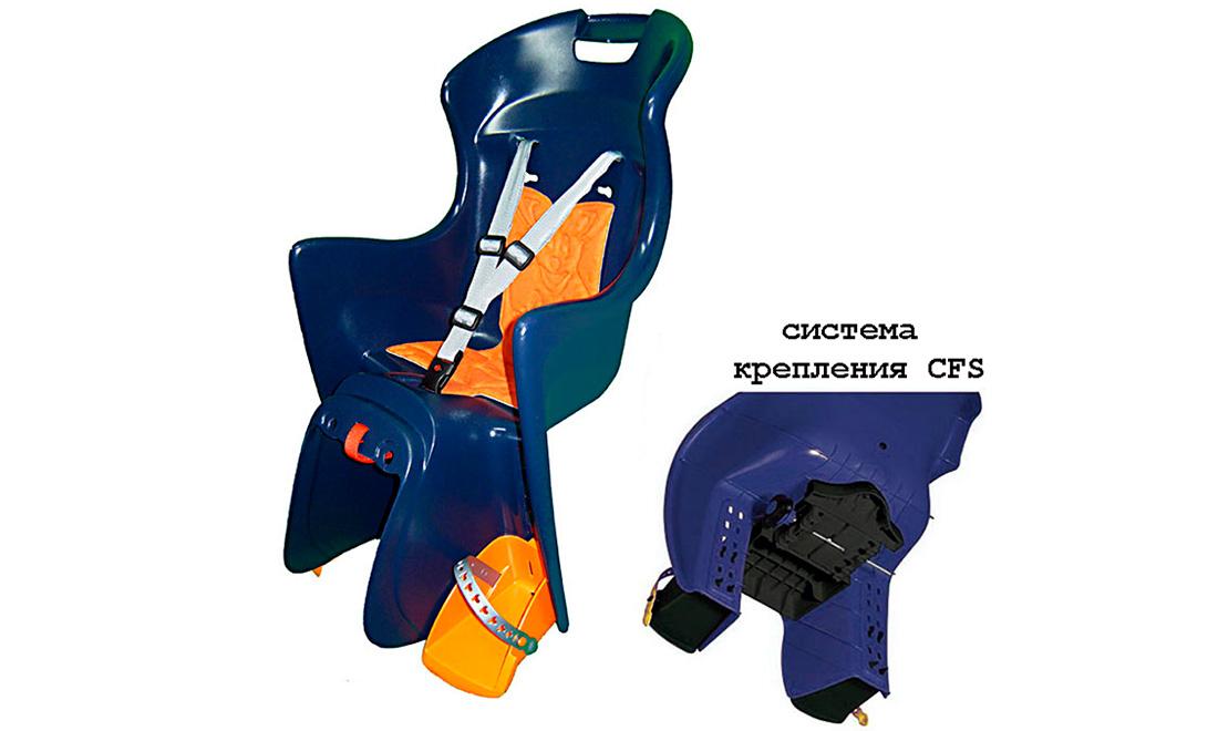 Кресло детское ABS-Boodie,CFS, для установки на багажник