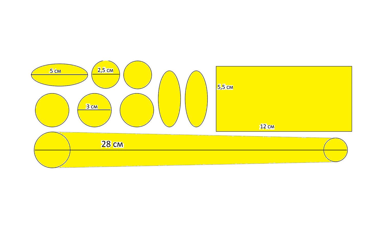 Набор защиты рамы Green Cycle CPG-501, 10 элементов